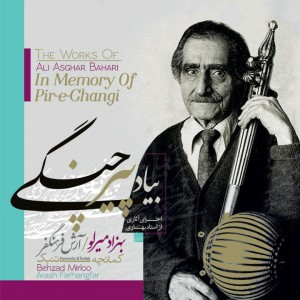 In Memory Of Pir-e-Changi