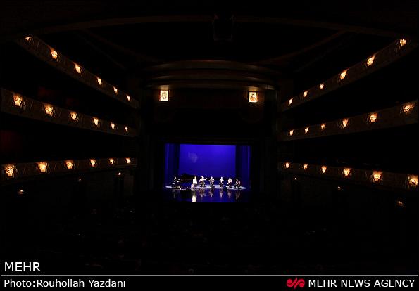 Vahdat Hall(Tehran)